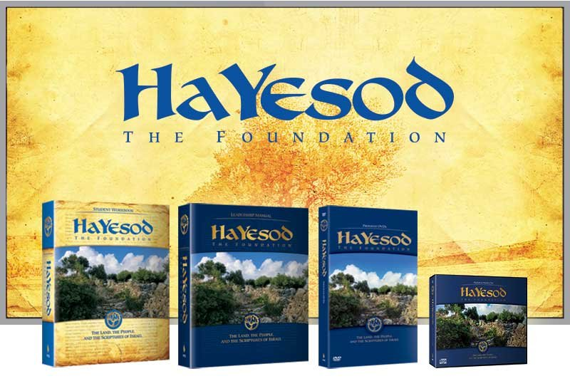 HaYesod: The Foundation Digital Pack