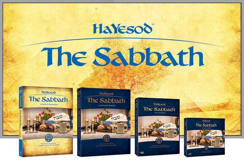 HaYesod: The Sabbath Video Pack